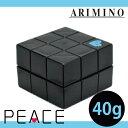 アリミノ ピースフリーズキープワックス 40g wax