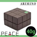 アリミノ ピース ハードワックス 40g wax