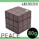 アリミノ ピース ハードワックス 80g wax