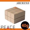 アリミノ ピース ソフトワックス 40g wax