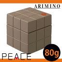 アリミノ ピース ソフトワックス 80g wax