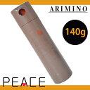 アリミノ ピース ワックススプレー カフェオレ 200ml 140g
