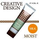フィヨーレ クリエイティブデザイン モイストミルク 80g/ 05P05Oct15