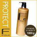 フィヨーレ Fプロテクト ヘアマスク リッチタイプ 1000g ボトルタイプ FIOLE/