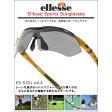 【ellesse(エレッセ)スポーツサングラス 交換レンズ5枚セット(偏光レンズ2枚+ミラーレンズ3枚)】ES-S101 C4 ブラック×ゴールドグラデーション ゴルフ ランニング 釣り サイクリング等