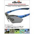 【ellesse(エレッセ)スポーツサングラス 交換レンズ5枚セット(偏光レンズ2枚+ミラーレンズ3枚)】ES-S101 C6 ブラック×ジャパンブルーグラデーション ゴルフ ランニング サイクリング