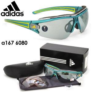 【アディダススポーツサングラス】adidas(アディダス)a167evileyehalfrimproL6080【あす楽対応】【到着後レビューで送料無料&賞金GETのチャンス】