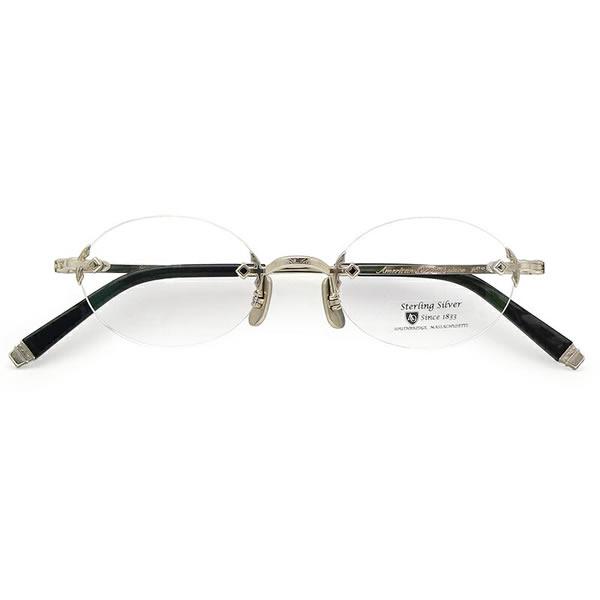American Optical(アメリカンオプチカル)純銀 メガネフレーム【伊達メガネ用レンズ無料!!】