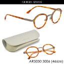 Ar5050-3006-46-a