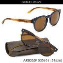 Ar8055f-535853-51-a