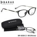 【バラク】 (BARAK) メガネBR-5008 C1 50サイズスクエア BARAK 伊達メガネレ