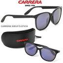 【カレラ サングラス】CARRERA(カレラ)サングラス CARRERA 5001/F/S B7VIH【アジアンフィッティングモデル】