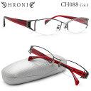 【クロニック メガネ】CHRONIC メガネフレーム CH088 3 【伊達メガネ用レンズ無料!!】【到着後レビューで送料無料&賞金GETのチャンス】[5S]