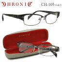 【クロニック メガネ】CHRONIC メガネフレーム CH 105 Col.3 【伊達メガネ用レンズ無料!!】 【到着後レビューで送料無料&賞金GETのチャンス】[5S]