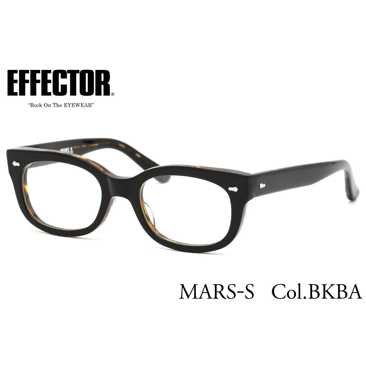 【EFFECTOR】エフェクター 眼鏡 メガネ フレーム MARS-S BKBA 50サイズ エフェクター EFFECTOR マーズ エス UVカット仕様伊達メガネレンズ付 日本製 メンズ レディース