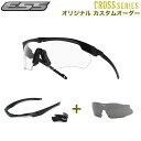 ショッピングロードバイク ESS サングラス クロスシリーズ カスタムオーダー CROSSBOW SUPPLESSOR CROSSBLADE NARO クロスボウ サプレッサー クロスブレイド クロスブレード ナロー ゴーグルトレッキング 山登り トレイルランニング マラソン 自転車 ロードバイク バイク
