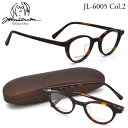 【ジョン・レノン メガネフレーム】丸眼鏡 伊達メガネセット JL-6005 2【伊達メガネ用レンズ無料!!】【到着後レビューで送料無料&賞金GETのチャンス】[5S]