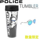 ショッピング水筒 ポリス タンブラー 蓋付き 水筒 コーヒー POLICE TUMBLER [ACC]