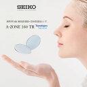 ショッピングセイコー A-ZONE SRC 160 TR SEIKO セイコー) TRANSITIONS トランジションズ レンズ 1.60 両面非球面 ZONE設計 調光 度付き