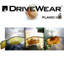 Drivewear-plano