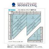 TOKAI (東海光学)内面非球面カーブレンズ「ベルーナHX MODECINQ モードサンク(1.60)」【到着後レビューで&賞金GETのチャンス】