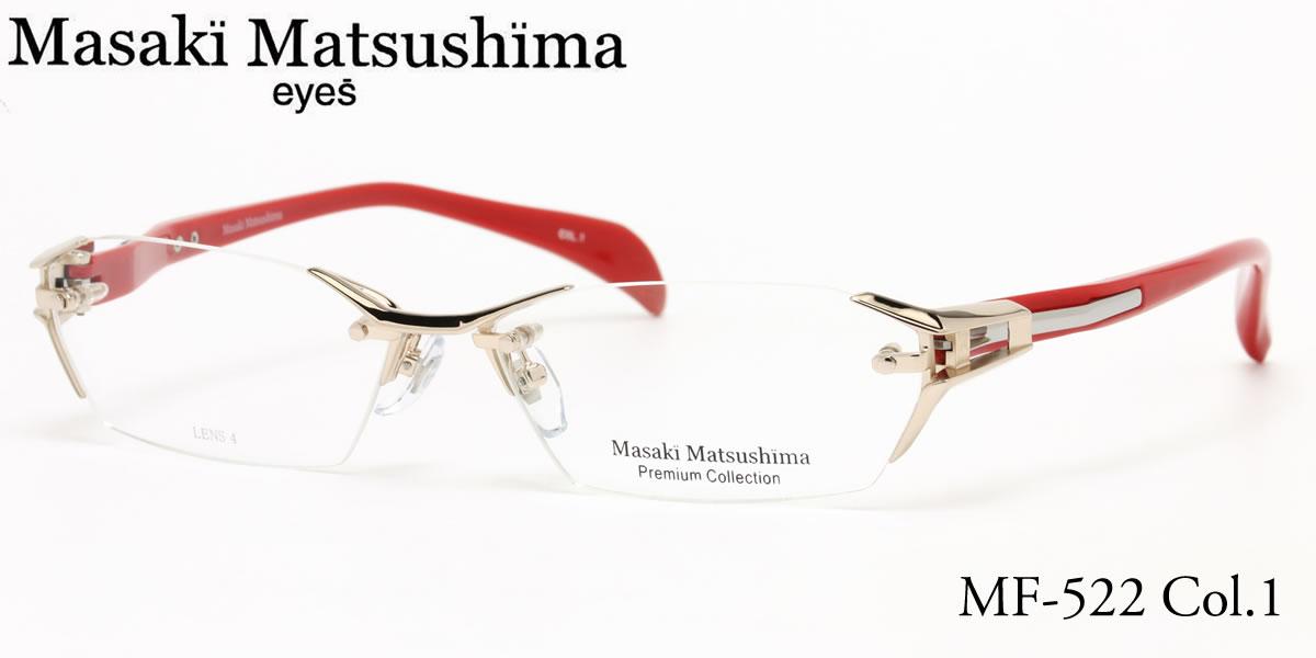 【マサキマツシマ メガネ】Masaki Matsushima モードと伝統的精神の融合 MFP-522 1 58【伊達メガネ用レンズ無料!!】【あす楽対応】