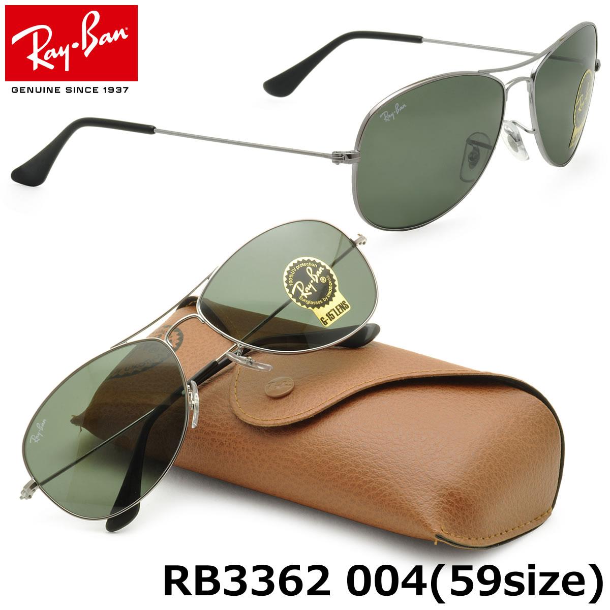 【Ray-Ban】(レイバン) コックピット サングラス RB3362 004 59サイズ…...:thats:10014242