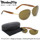 【モンキーフリップ】 (Monkey Flip) サングラスCHIBA 2 65サイズチバユウスケ×Magical Design×MonkeyFlip マジカル...