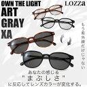 ショッピング車 LOZZA ロッツァ サングラス VL4053M AX 52サイズ アートグレーXA 調光 眼鏡 サングラス 色が変わる まぶしさ 紫外線カット メガネフレーム あす楽対応 UV400 ダテメガネ 2WAY 安全 健康 運転 ドライブ 車 メンズ レディース [OS]