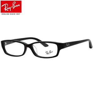 【国内正規品】【レイバンメガネ】RaybanRX52722000ダテメガネ一式セット(rx52722000)