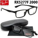 Rx5277f-2000-cab1
