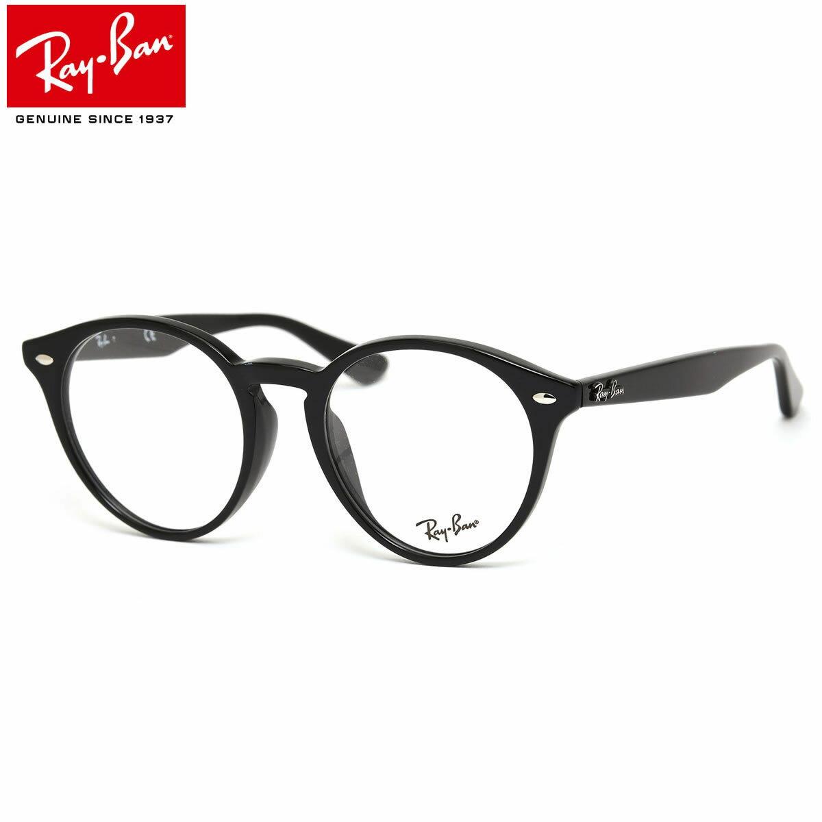 Ray Ban Round Glasses Frames « Heritage Malta