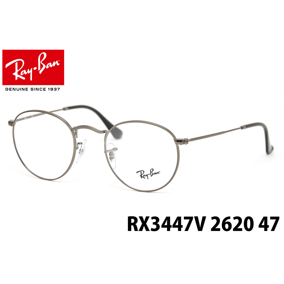 Eyeglass Frame Size 47 : Optical Shop Thats Rakuten Global Market: (Ray-Ban ...