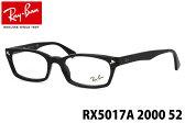 【Ray-Ban】(レイバン) メガネ フレーム RX5017A 2000 52サイズ 伊達メガネ 度付き レイバン RAYBAN メンズ レディース
