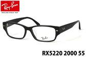 【Ray-Ban】(レイバン) メガネ フレーム RX5220 2000 55サイズ レイバン RAYBAN メンズ レディース