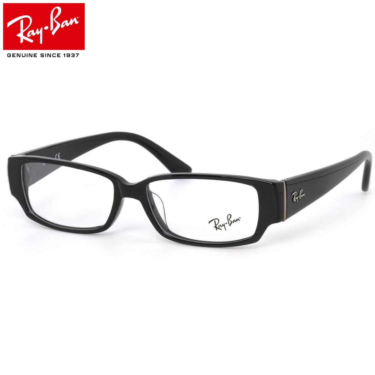 【Ray-Ban】(レイバン) メガネ フレーム RX5250 5114 54サイズ 伊達メガネ 度付き レイバン RAYBAN メンズ レディース
