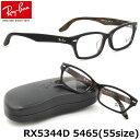 【Ray-Ban】(レイバン) メガネ フレーム RX5344D 5465 55サイズ スクエア フルリム レイバン Ray-Ban メンズ レディース