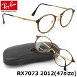 【Ray-Ban】(レイバン) テック ライトレイ メガネ フレーム RX7073 2012 47サイズ ラウンド 丸メガネ ROUND レイバン RAYBAN TECH ROUND LIGHT RAY メンズ レディース