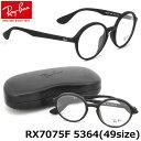 【Ray-Ban】(レイバン) メガネ フレーム RX7075F 5364 49サイズ ラウンド 丸メガネ ROUND フルフィット レイバン Ray-Ban RayBan メンズ レディース