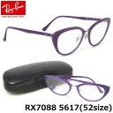 【Ray-Ban】(レイバン) メガネ フレーム RX7088 5617 52サイズ Lightray Titanium ライトレイ チタン ラウンド フルリム レイバン RAYBAN メンズ レディース