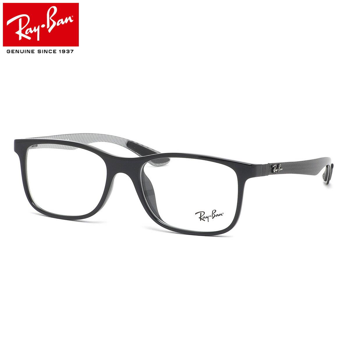 店内ほぼ全品ポイント15倍!!最大43倍!!クーポンも レイバン メガネ フレーム Ray-Ban RX8903F 5681 55サイズ スクエア フルフィット レイバン RAYBAN メンズ レディース