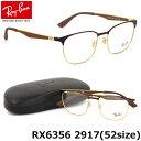 眼鏡, 墨鏡 - ポイント最大26倍 Ray-Ban レイバン メガネRX6356 2917 52サイズACTIVE LIFESTYLE スクエア ウェリントン メタルサーモント シート材 軽い 軽量レイバン RayBan メンズ レディース