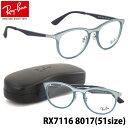眼鏡, 墨鏡 - ポイント最大26倍 Ray-Ban レイバン メガネRX7116 8017 51サイズACTIVE LIFESTYLE アクティブ ライフスタイル ボストン スクエア コンビネーションレイバン RayBan メンズ レディース