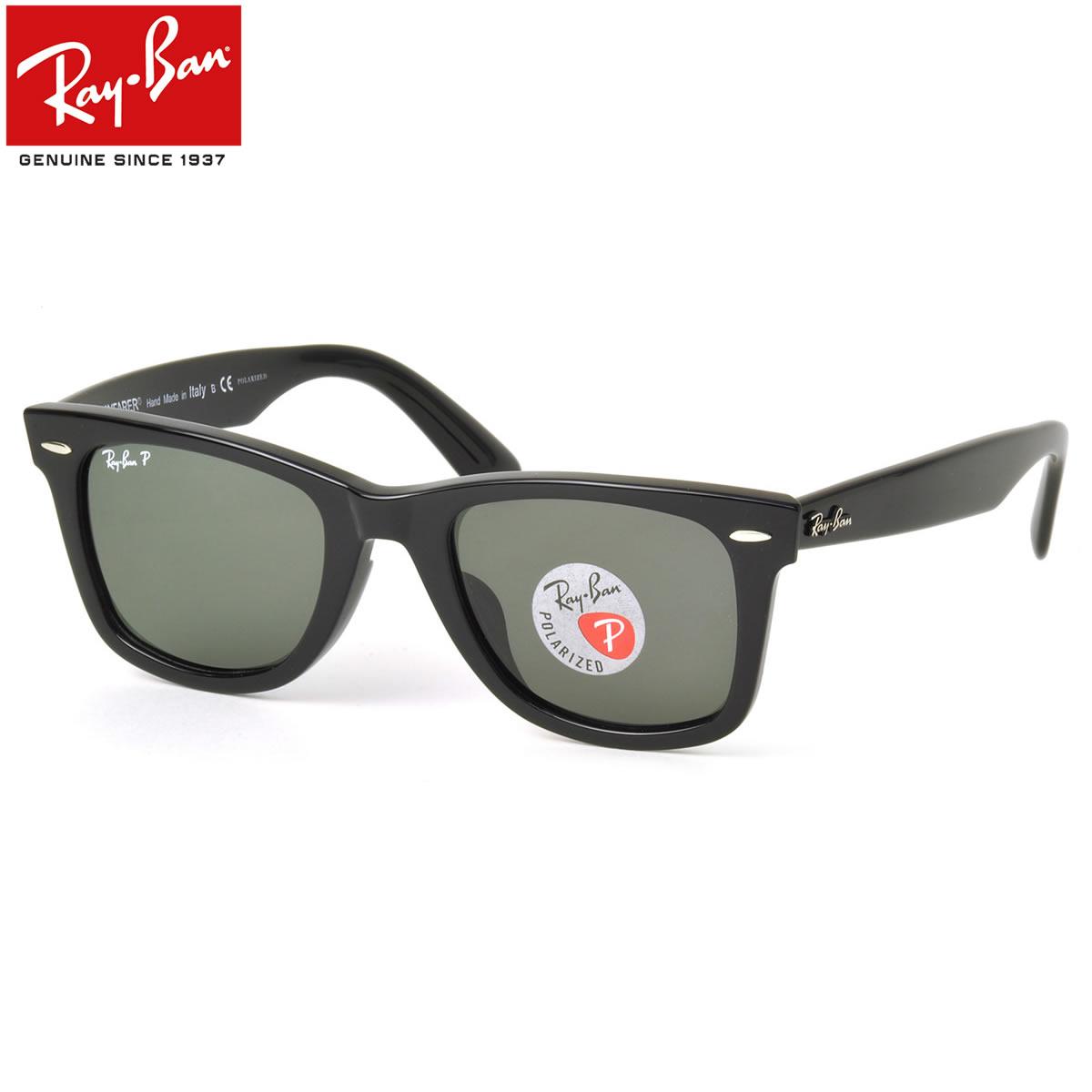【Ray-Ban】(レイバン) ウェイファーラー サングラス RB2140F 901/58…...:thats:10022947