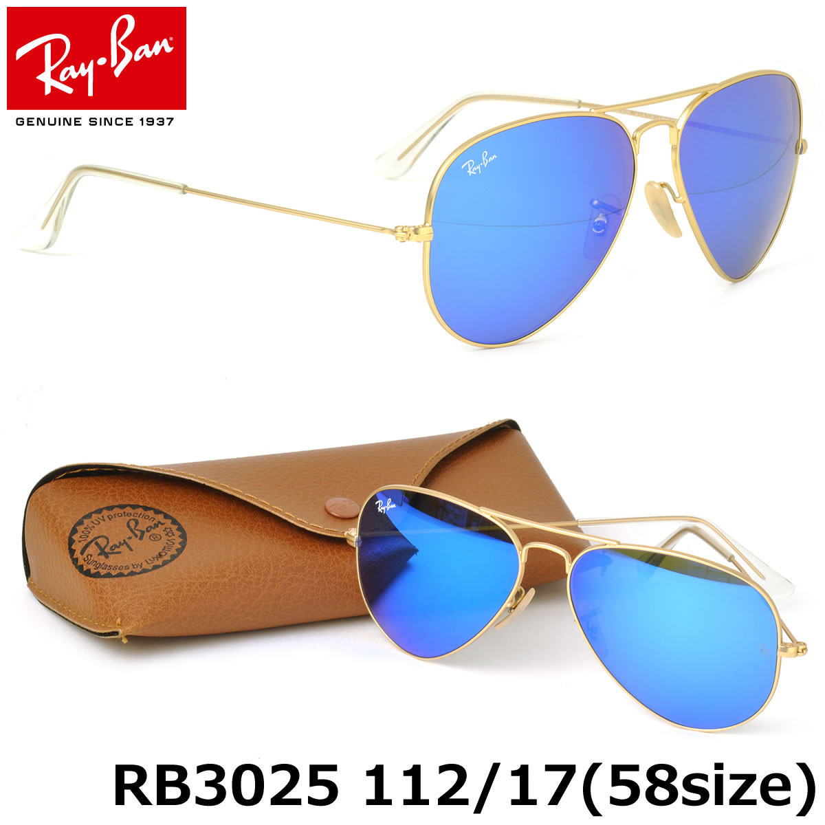 【Ray-Ban】(レイバン) アビエーター クラシックメタル サングラス RB3025 …...:thats:10022506