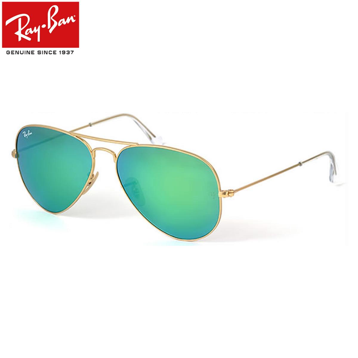 【Ray-Ban】(レイバン) アビエーター クラシックメタル サングラス RB3025 …...:thats:10022507