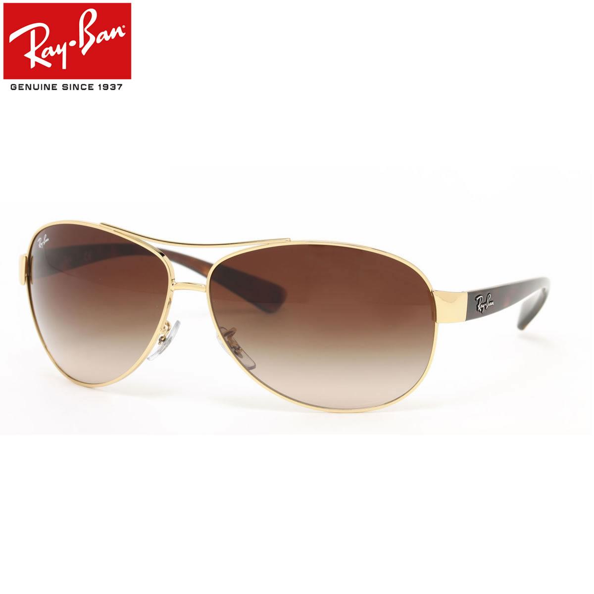 【Ray-Ban】(レイバン) サングラス RB3386 001/13 67サイズ レイバ…...:thats:10007536