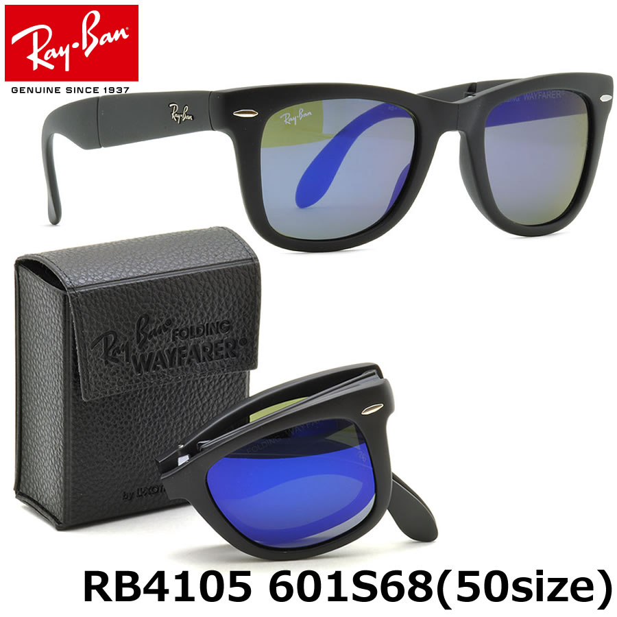 Ray Ban Sunglasses Prices  ray ban sunglasses prices in uae money in the banana stand