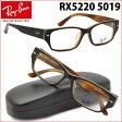 【Ray-Ban】(レイバン) メガネ フレーム RX5220 5019 55サイズ レイバン RAYBAN メンズ レディース