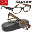 Rx5220-5019-cab1